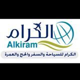 AlKiram Travel & Tourism