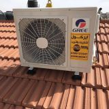 Aircool, for air conditioning and electrical appliances