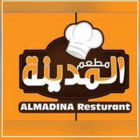 Almadina Restaurant