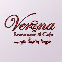 Verona Waffle Shop & Restaurant