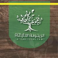 Alzaytona Resturant