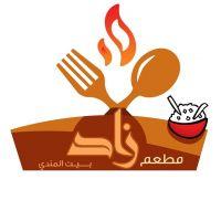 ZAD Resturant