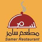 samer sweets & restaurant
