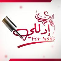 Edalali For Nails