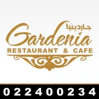 Gardenia Restaurant & Cafe