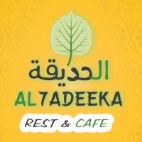 Al7adeeka Restaurant
