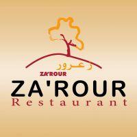 Zarour Barbeque Restaurant