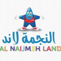 Al Nijmeh Land