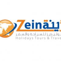 Zeina Holidays Tours & Travel
