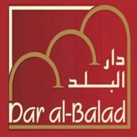Dar Al-Balad Guesthouse & Restaurant