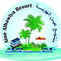 Eine Alhawiya Resort