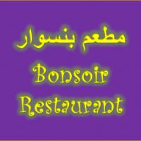 Bonsoir Restaurant