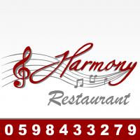 Harmony Restaurant