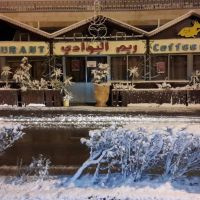Reem Al-Bawadi Restaurant & Coffee Shop