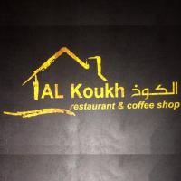 Al-Koukh Restaurant