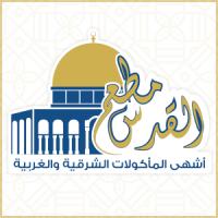 Al-Quds Restaurant