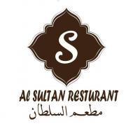 Al-Sultan Restaurant