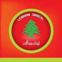 Lebnan Snacks