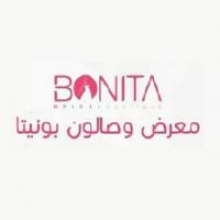 Bonita Clothing & Salon