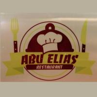 Abu Elias Restaurant