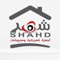 Shahd Trading Company