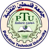 The University of Palestine Technical - Kadoorie
