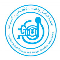 Nuseirat Rehabilitation and Social Training Association - NSTR