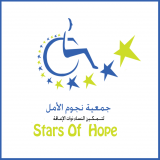 Stars of Hope Society