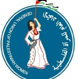 General Union of Palestinian Women