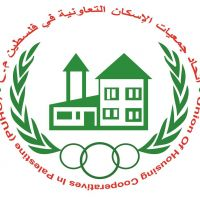 Union Of Housing Cooperatives in Palestine -PUHC