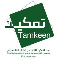 The Palestinian Center for Youth Economic Empowerment
