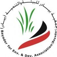 Bayader Association for Environment and Development