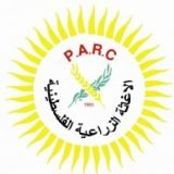 Agricultural Development Society - Palestinian Agricultural Relief - PARC
