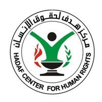 HADAF Center For Human Rights