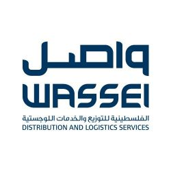 The Palestinian Company for Distribution and Logistics ( WASSEL )