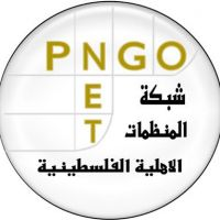 The Palestinian Nongovernmental Network ( PNGO )