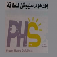 Power Home Solutions Company