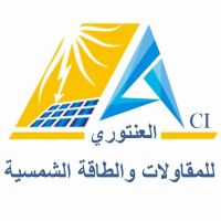 Al Antoory Contracting and solar energy