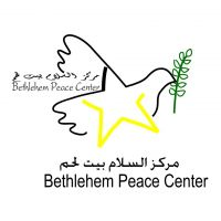 Peace Center- Bethlehem