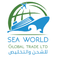 Sea World  Global Trade LDT